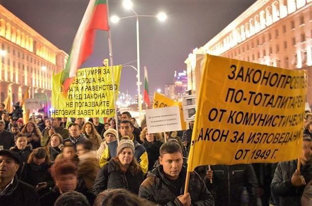 Los cristianos evangélicos se reunieron por tercer domingo consecutivo para protestar contra una nueva ley de religión / Vestnik Zornista,Bulgaria