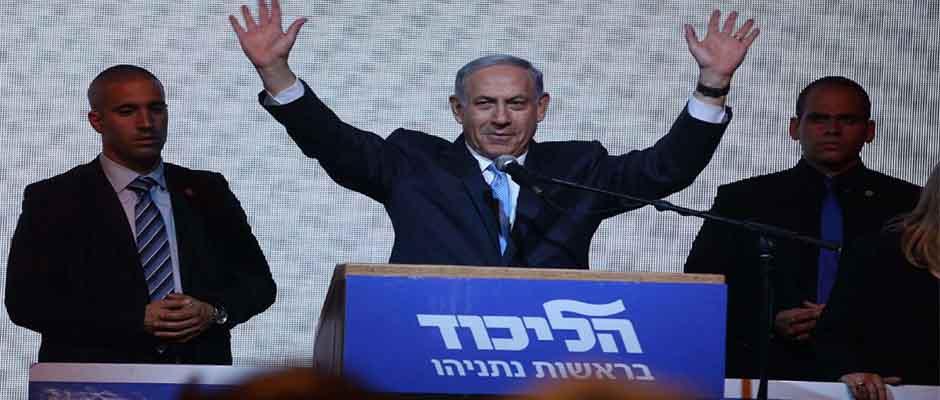 Netanyahu celebra la victoria ante sus seguidores,