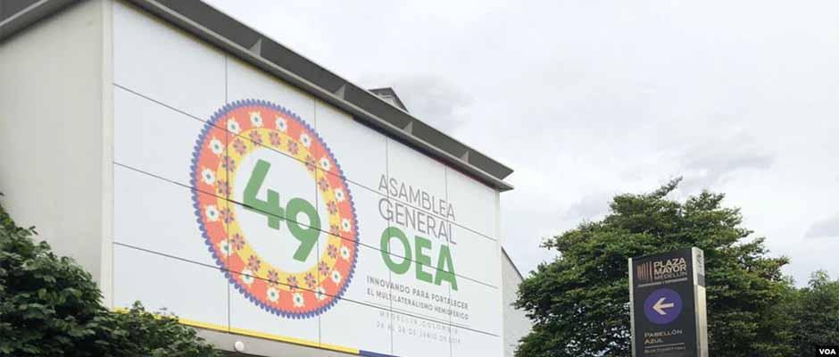 La sede de la 49 Asamblea General de la OEA en Medellín / VOA,OEA