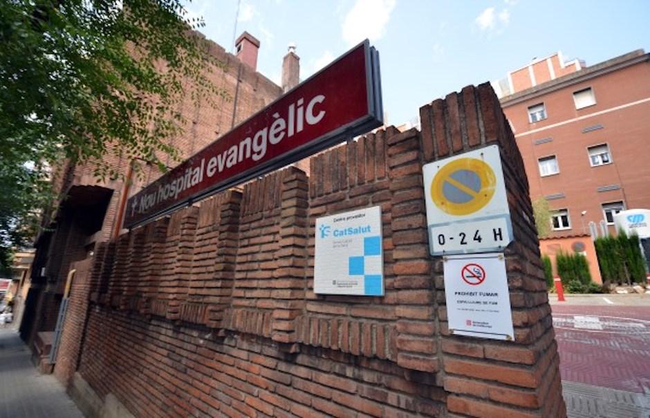 Portada del Nou Hospital Evangèlic,Portada del Nou Hospital Evangèlic