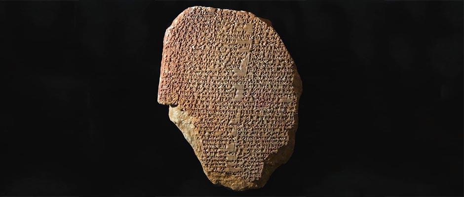 Imagen de la tablilla que contiene el fragmento de El sueño de Gilgamesh, que forma parte del poema épico babilonio que data del 1.600 a.C. / Facebook Museum of the Bible,