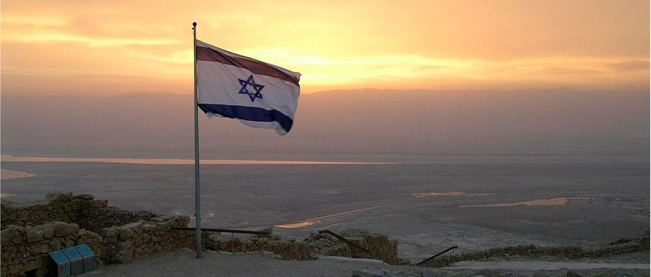 La bandera de Israel / Imagen por Eduardo Castro de Pixabay.,Israel