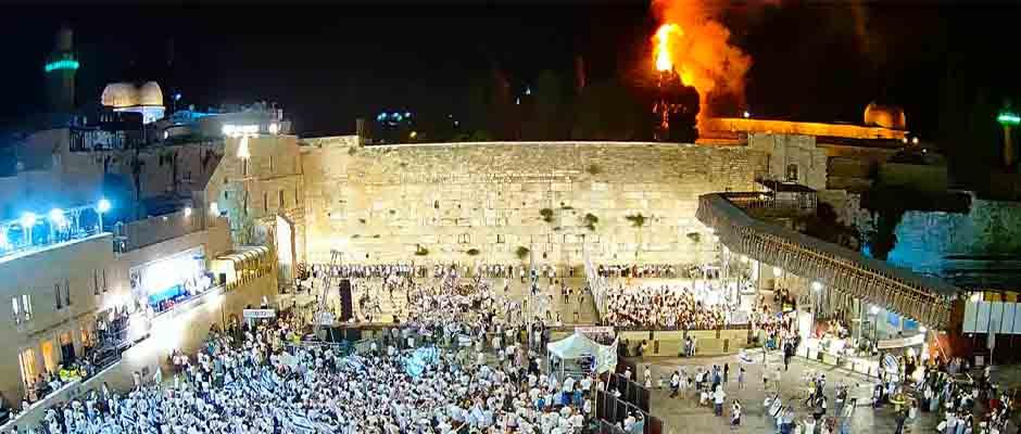 El incendio se produjo mientras decenas de israelíes celebraban la festividad de Yom Yerushalaim. / Enlace Judío,
